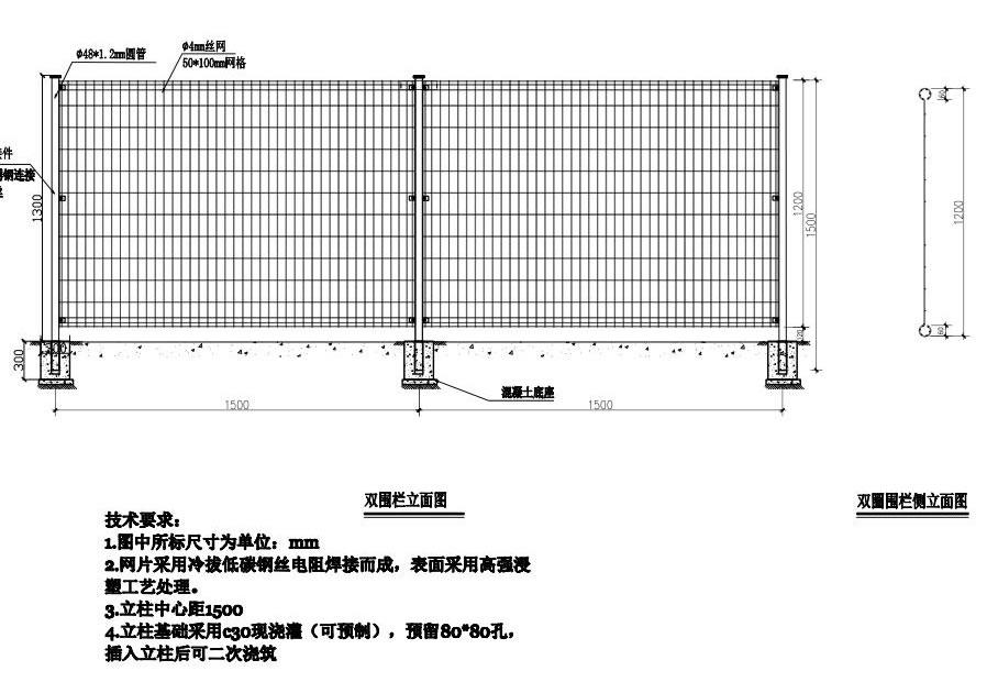 双圈护栏网.jpg
